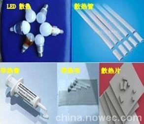 导热塑料专用氧化镁